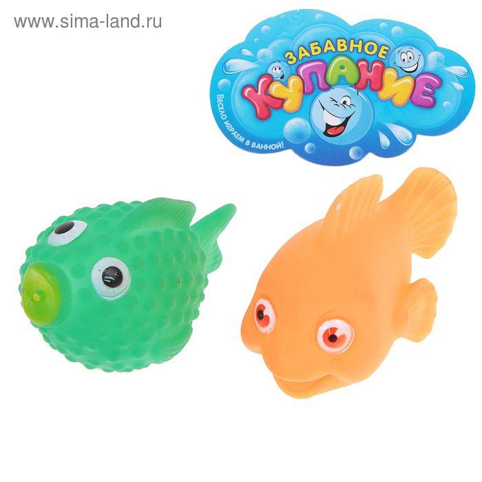 Набор резиновых игрушек 2 штуки