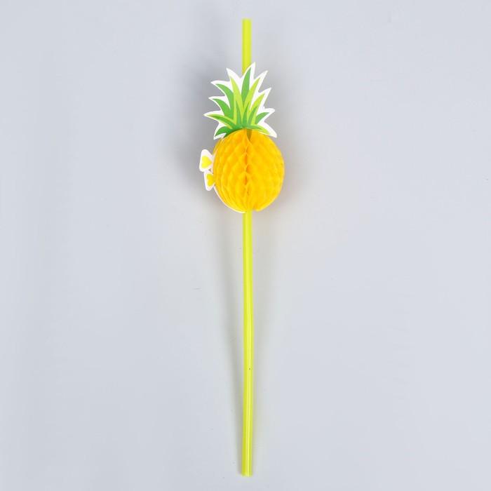Трубочка для коктейля ананас (набор12шт)