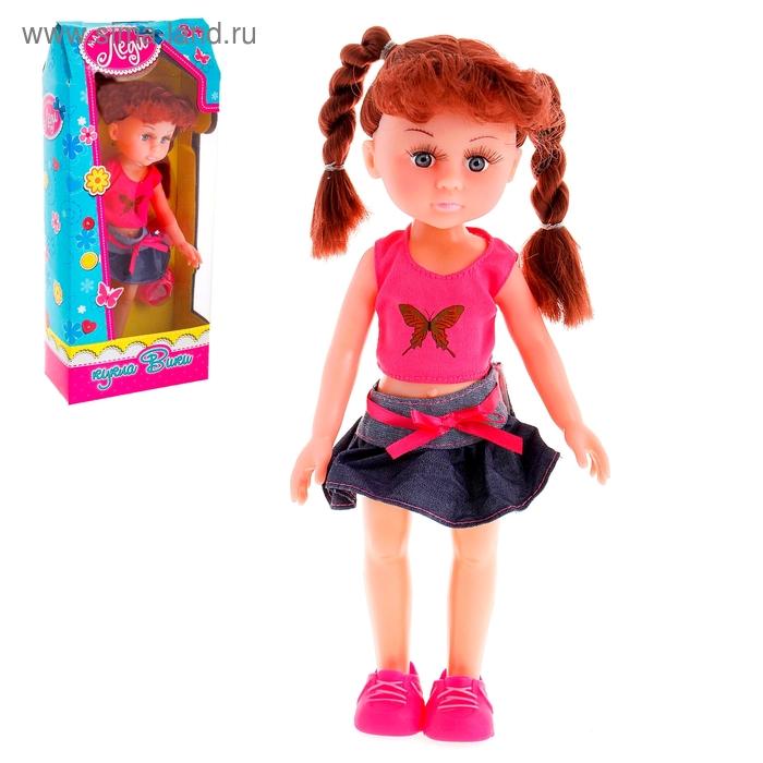 """Кукла """"Вики"""", с аксессуарами"""