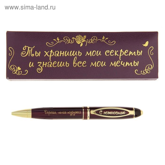 """Ручка """"Милая подружка"""", в футляре из искусственной кожи"""