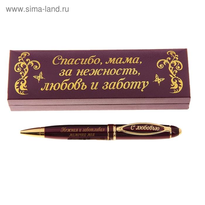 """Ручка """"Нежная мамочка моя"""", в футляре из искусственной кожи"""