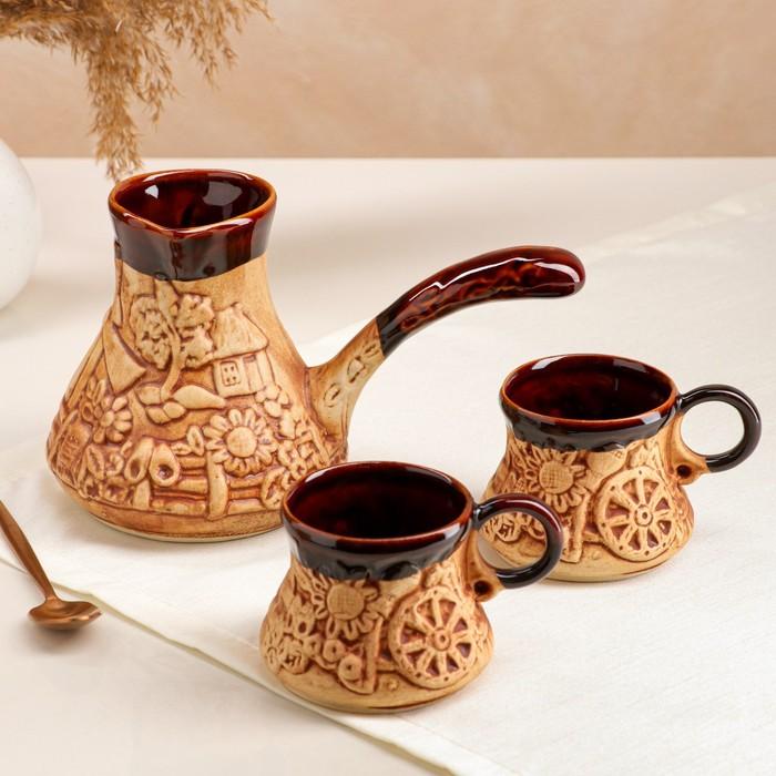 Набор кофейный с туркой, лепка, 3 предмета, 0,7 л/ 0,2 л