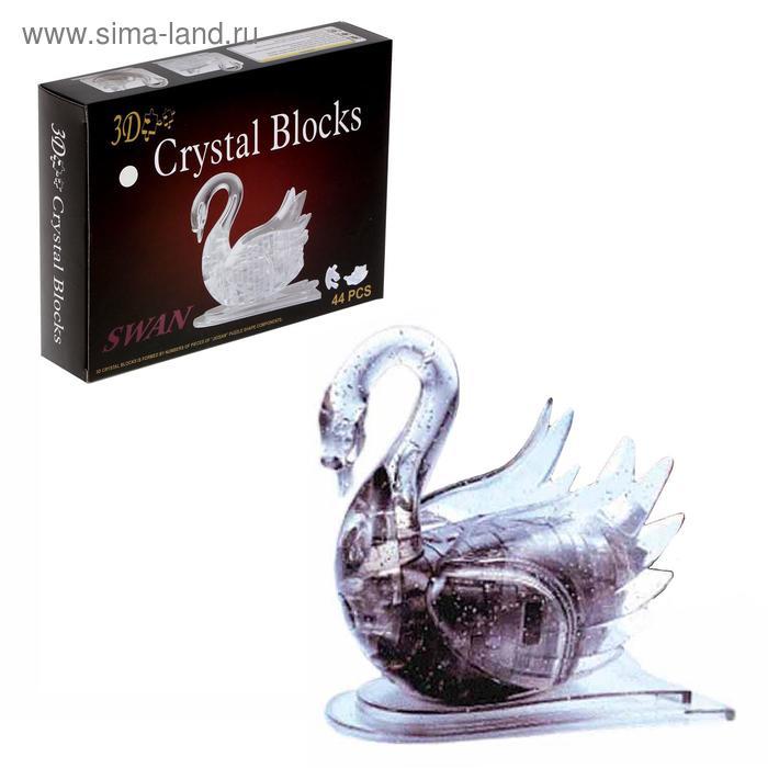 """Пазл 3D кристаллический,"""" Лебедь"""", 44 детали"""