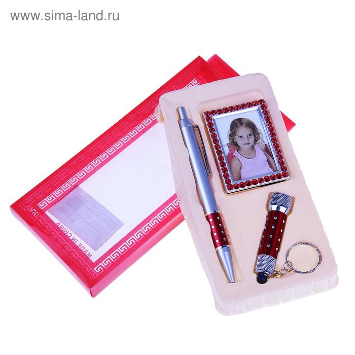 Подарочный набор, 3 предмета в коробке: ручка, брелок-фонарик, фоторамка
