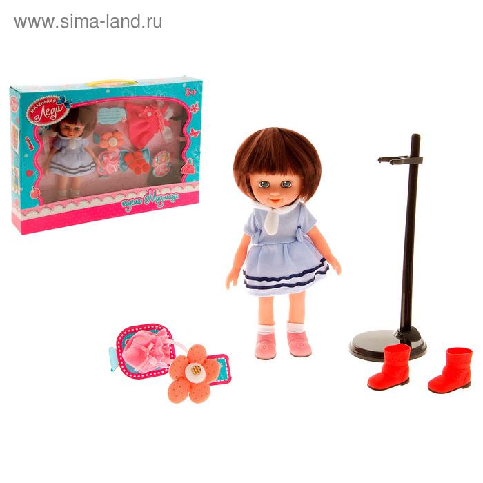 """Кукла """"Модница"""", с аксессуарами"""