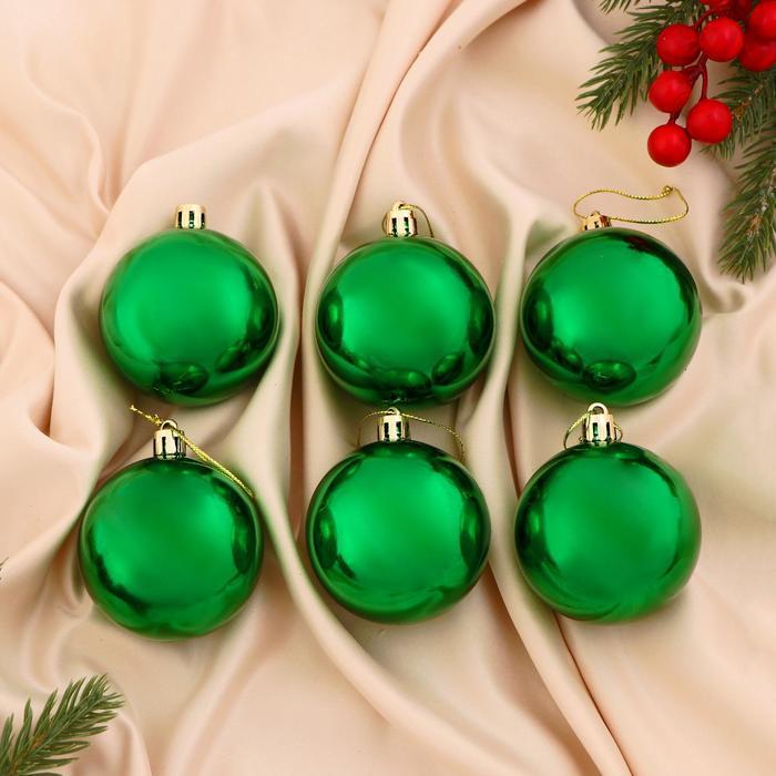 """Новогодние шары """"Зелёный глянец"""" (набор 6 шт.)"""