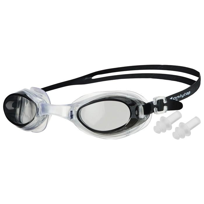 Очки для плавания с берушами, в чехле силиконовом, МИКС