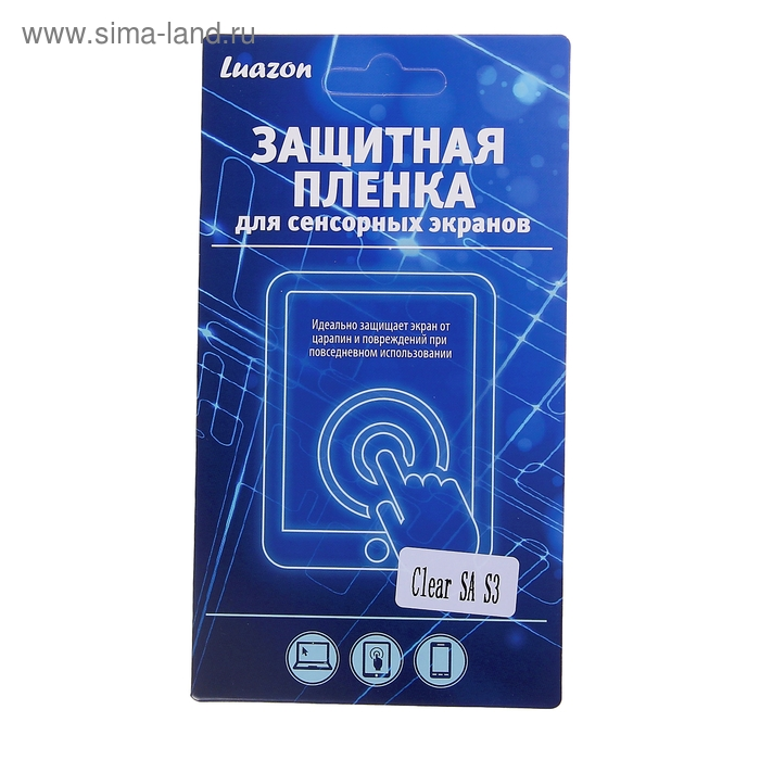 Защитная плёнка для Samsung Galaxy S3, 9300, прозрачная, 1 шт.