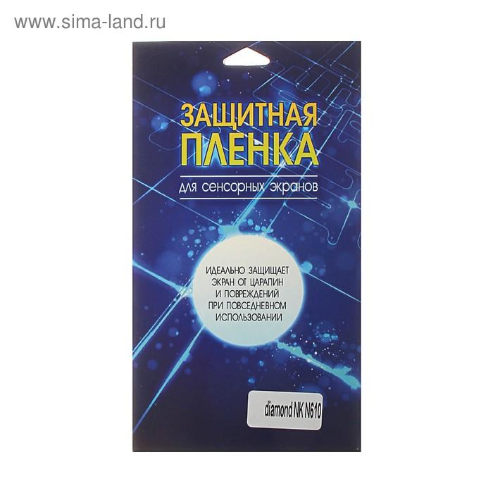 Защитная плёнка для Nokia Lumia 610, с блёстками, 1 шт.