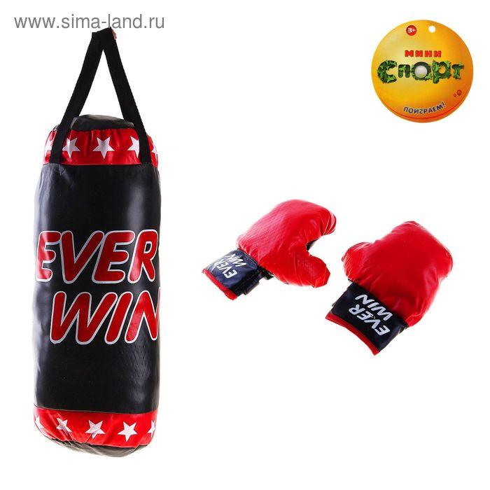 """Детский боксёрский набор """"Король бокса"""": груша (2 кг) и перчатки"""