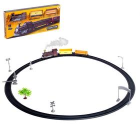 Железная дорога 'Классический поезд', со светозвуковыми эффектами, протяжённость пути 2,89 м Ош