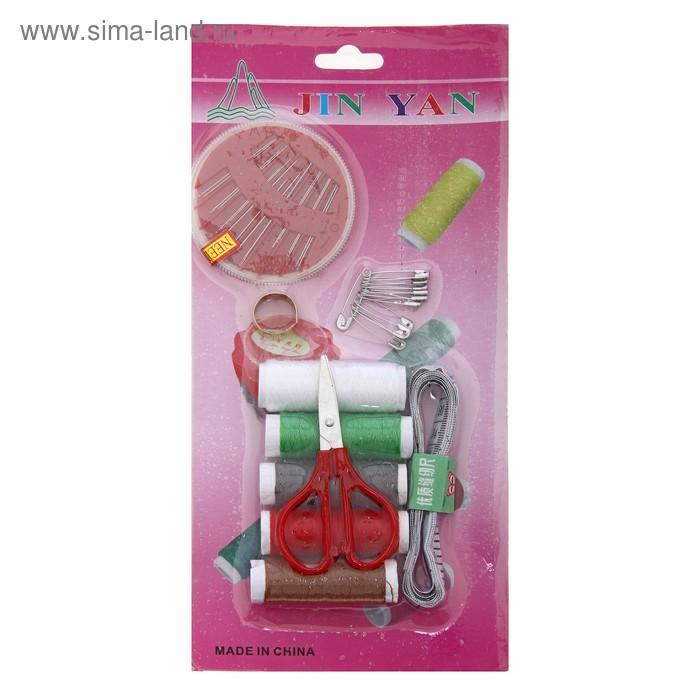 Набор для шитья, 34 предмета