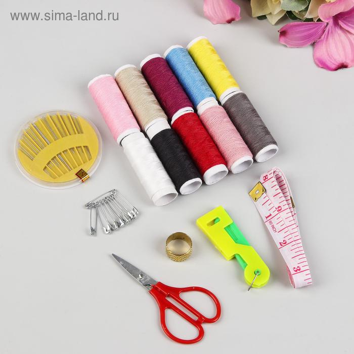 """Набор для шитья """"Ягода"""", 15 предметов, цвета МИКС"""
