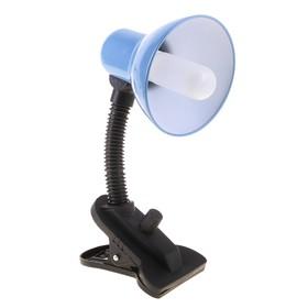 Лампа настольная на прищепке Blue голубая, с регулятором освещения