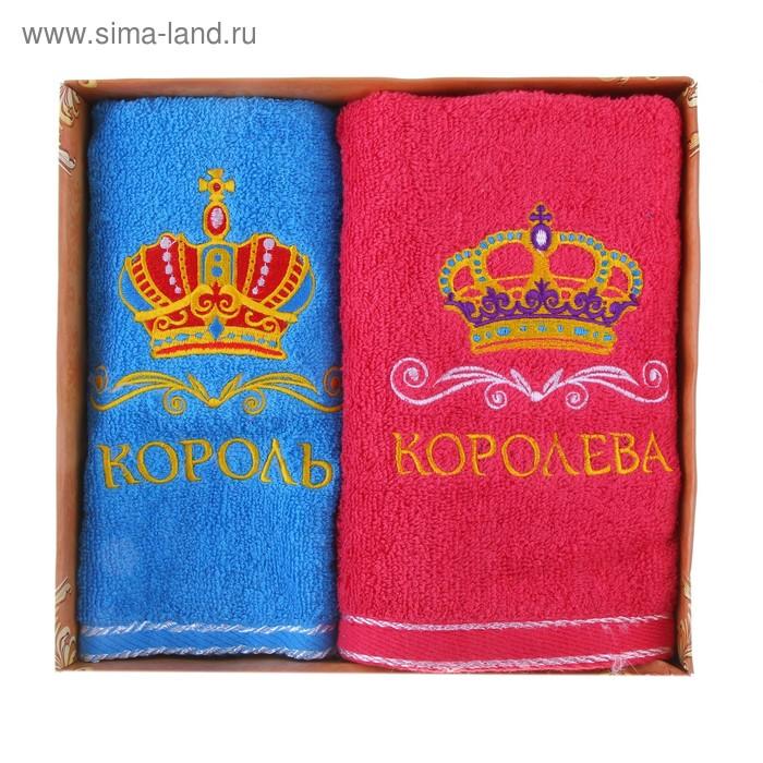 "Набор полотенец ""Король и королева"", (2 шт.), 30 х 70 см, 50 х 90 см"