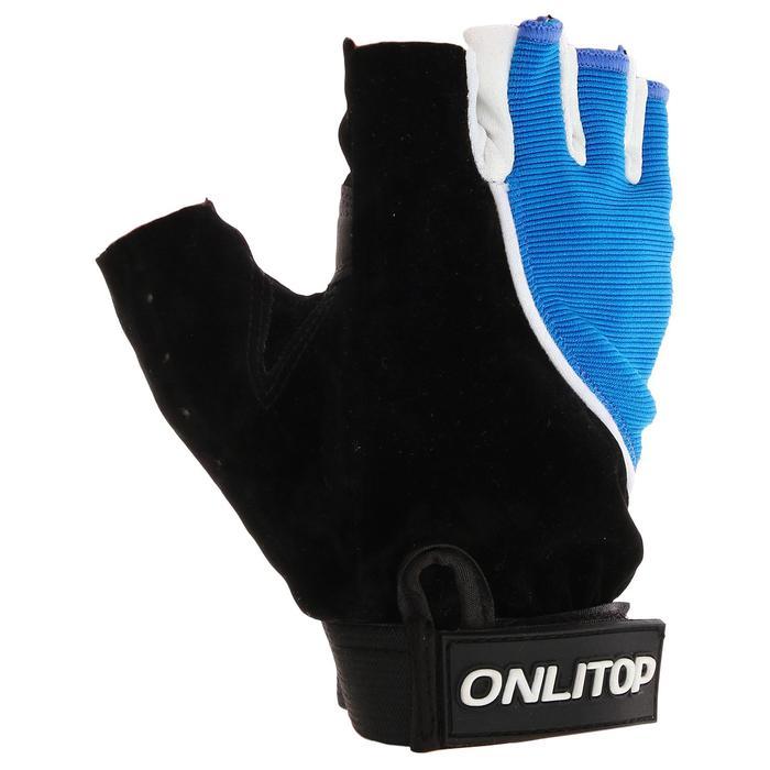 Перчатки для фитнеса, текстиль, замша, размер M, цвет МИКС
