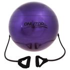 Мяч гимнастический с эспандером d=65, 1000 гр, до 90 кг, МИКС