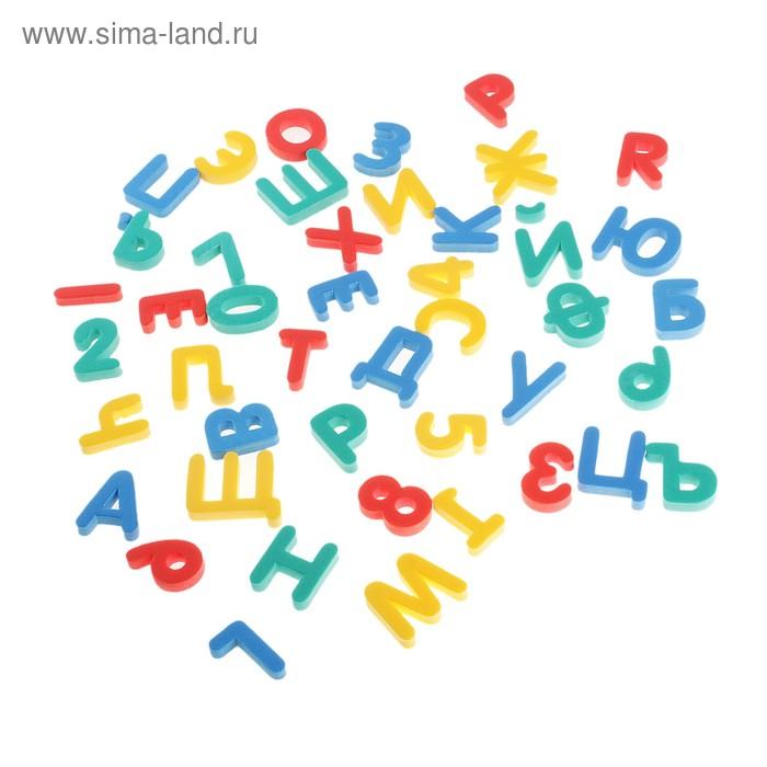 "Мозаика мягкая ""Алфавит + Цифры"""