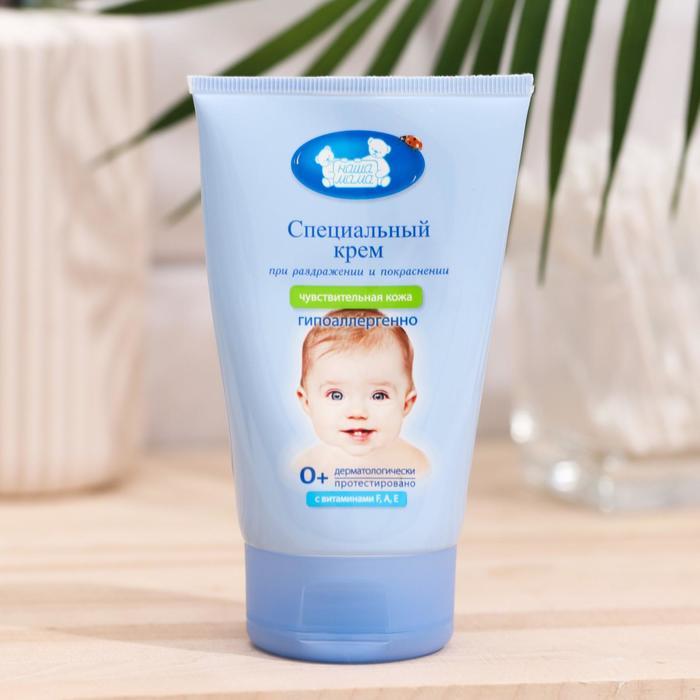 Крем детский для чувствительной кожи, 100 мл