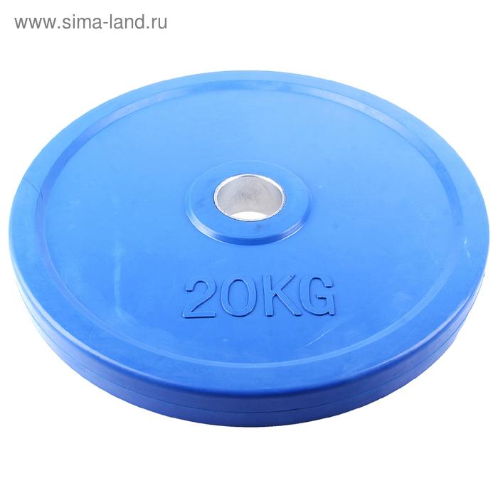Диск обрезиненный, 20 кг,d=50 мм, цвет: синий
