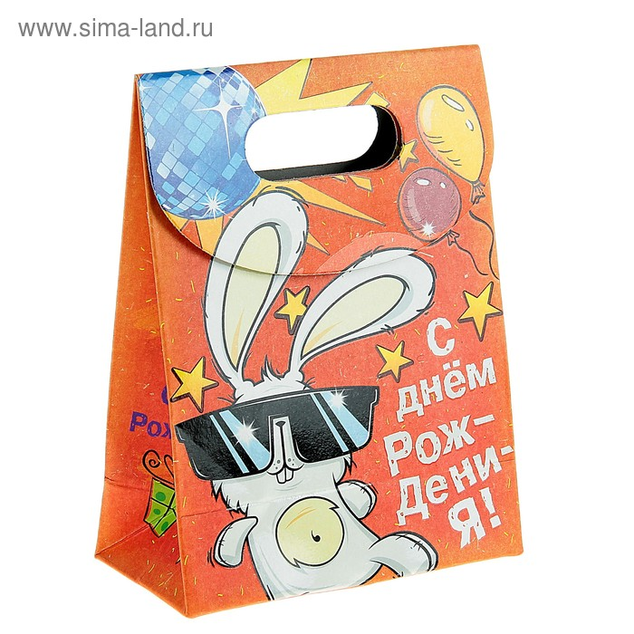 """Коробочка-пакет с клапаном """"С Днем рождения. Зайка"""" (ламинация)"""