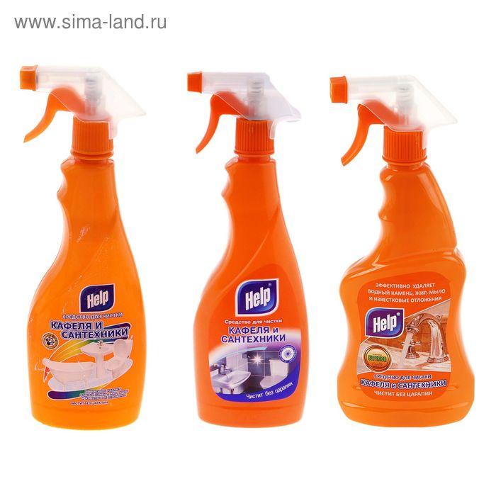 Средство чистящее HELP для кафеля и сантехники с распылителем 0,5 л