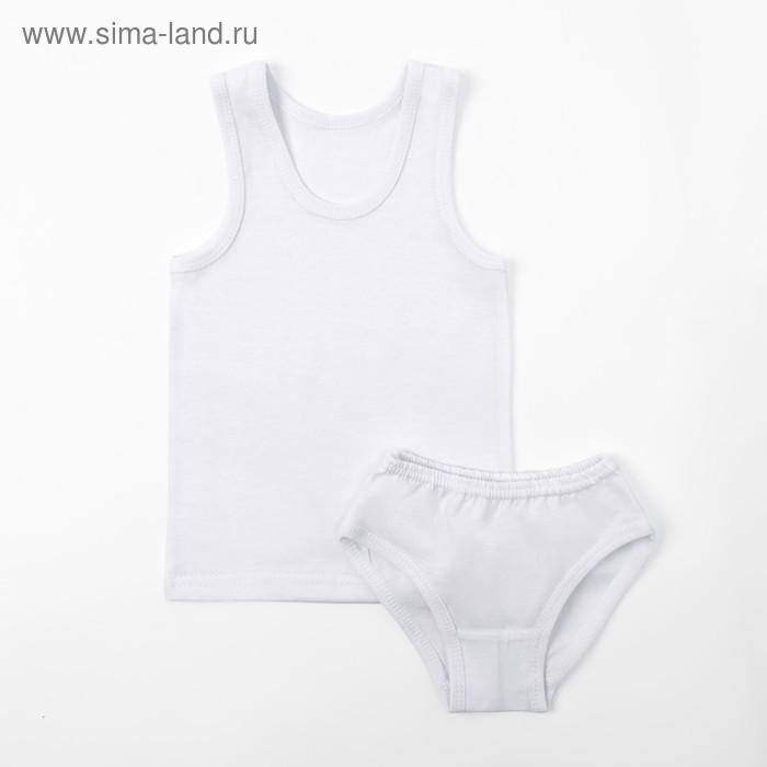 Комплект для девочки (майка+трусы), рост 110-116 см (64), цвет белый