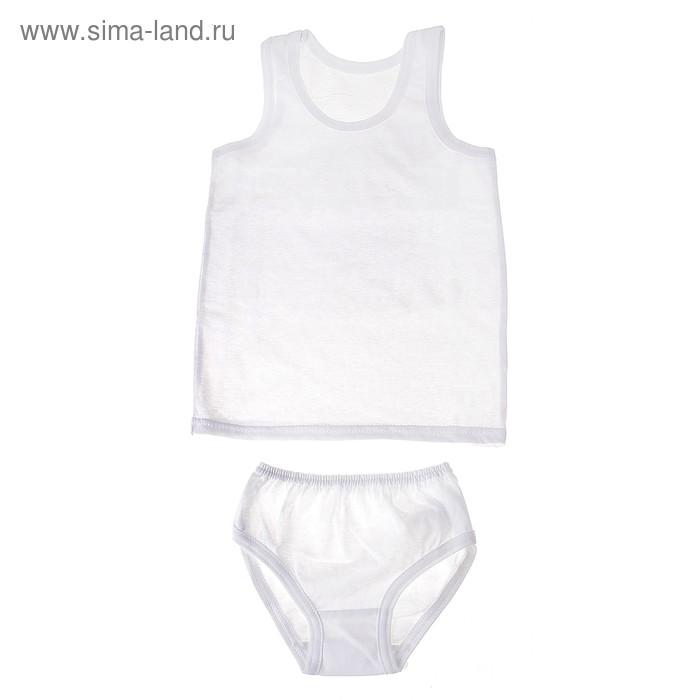 Комплект для мальчика (майка+трусы), рост 122-128 см (64), цвет белый (арт. 432131)