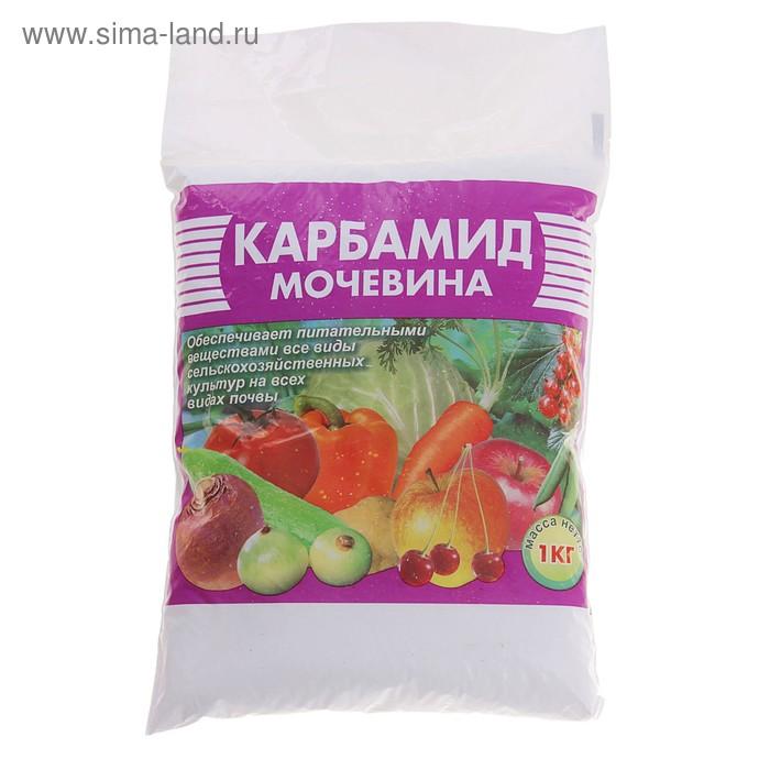 Карбамид-мочевина 1 кг
