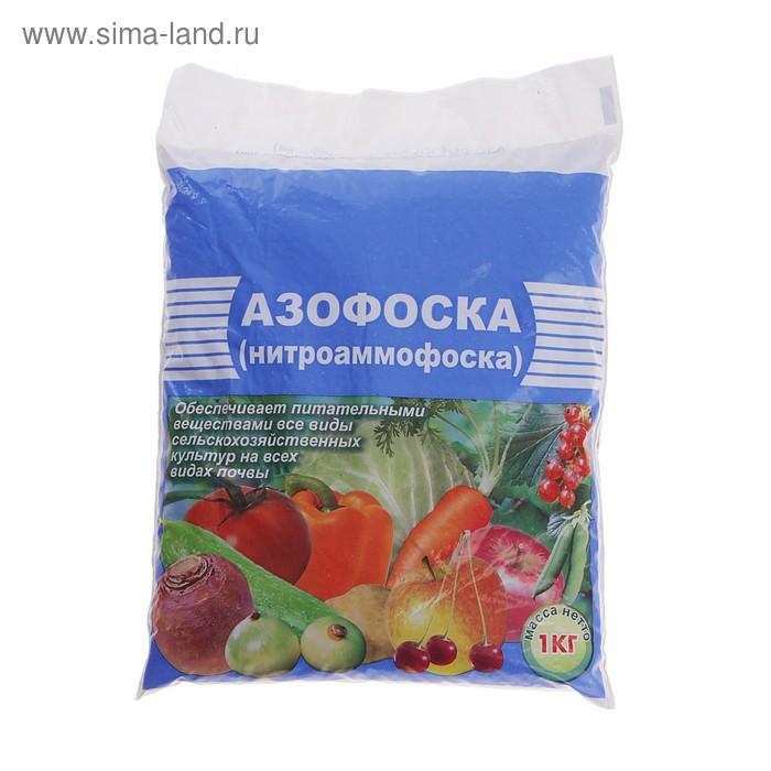 """Удобрение минеральное 1 кг """"Азофоска"""""""