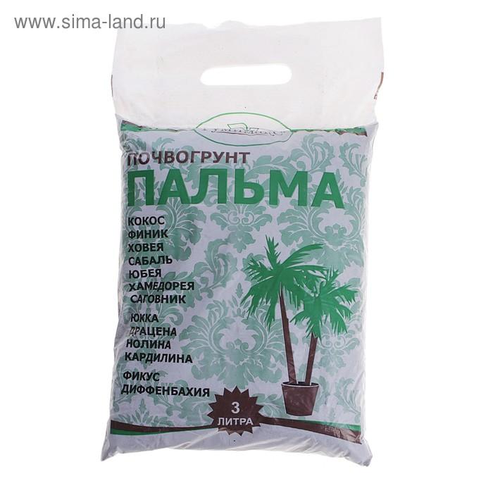 """Почвогрунт для пальмы 3 л (1,8 кг) """"Гумимакс"""" 741534"""