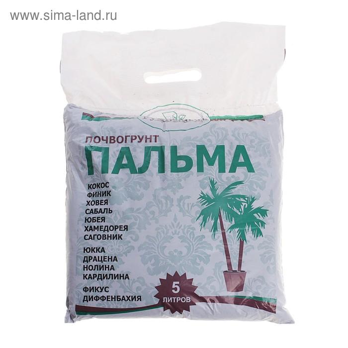 """Почвогрунт для пальмы 5 л (2,75 кг) """"Гумимакс"""""""