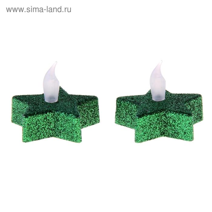 """Светильник-свеча """"Звезда"""" зелёный, набор 2 шт"""
