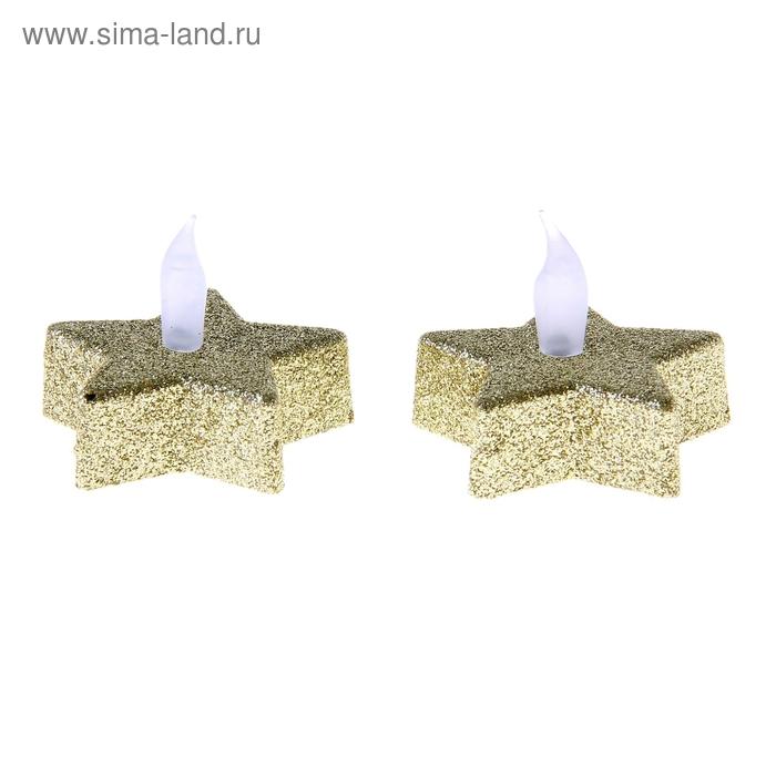 """Светильник-свеча """"Звезда"""" золотистый, набор 2 шт"""