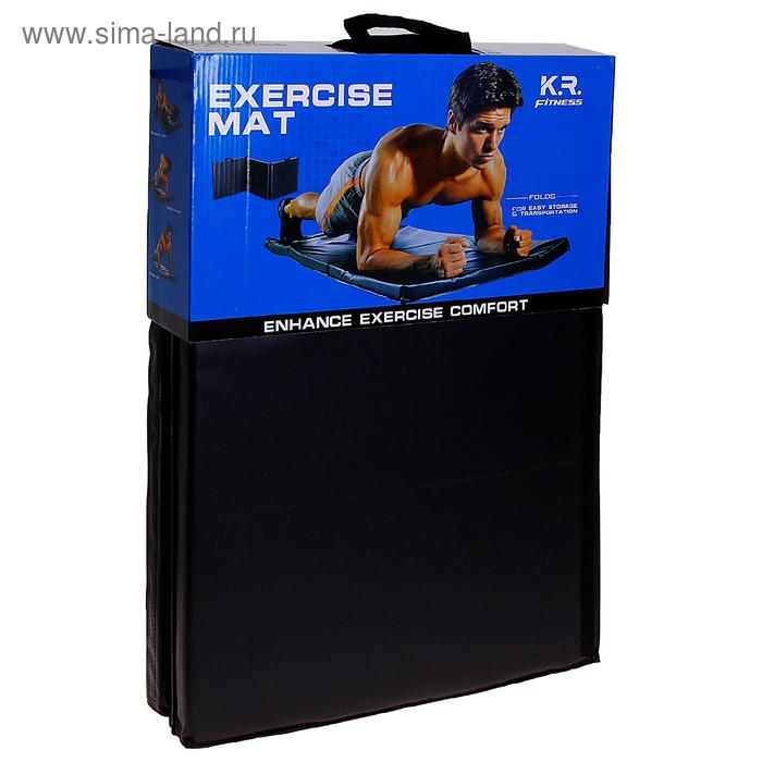 Мат гимнастический складной, цвет чёрный