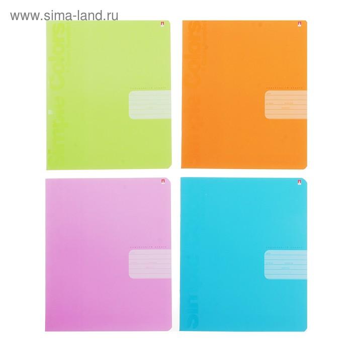 """Тетрадь 18 листов клетка """"Простые цвета"""", картонная обложка, 4 вида МИКС"""