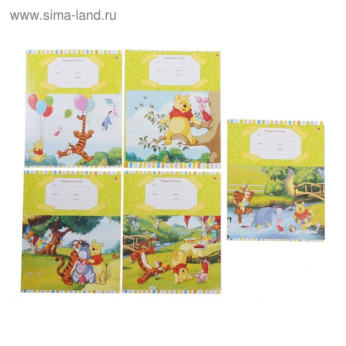 """Тетрадь 12 листов клетка Disney """"Винни-Пух"""", картонная обложка, 5 видов МИКС"""