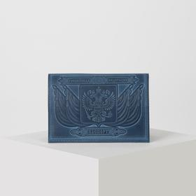 Обложка на паспорт, тиснение, герб, коньяк