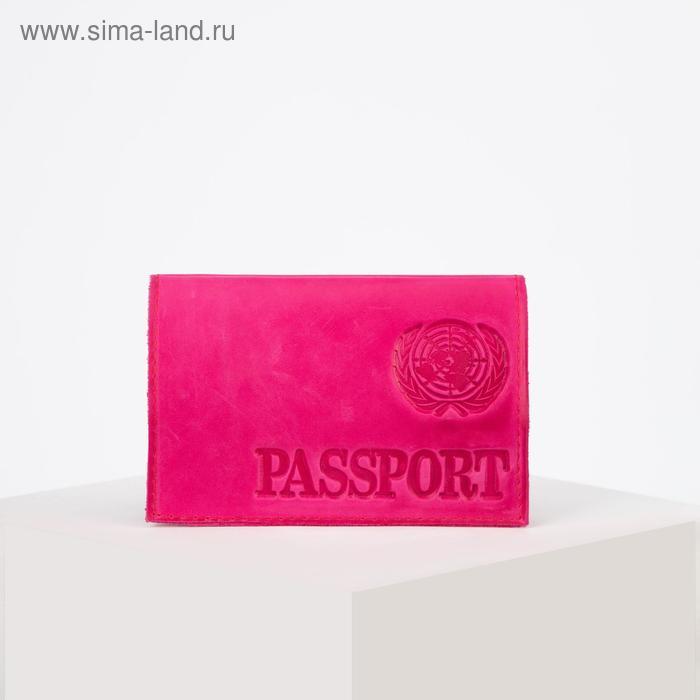 Обложка для паспорта, тиснение, латинские буквы, тёмно-розовая