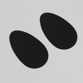 Накладка для обуви противоскользящая, с протектором, пара, цвет чёрный Ош