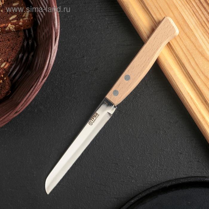Нож для овощей, длина 20 см, режущая часть 10,7 см, на деревянной ручке