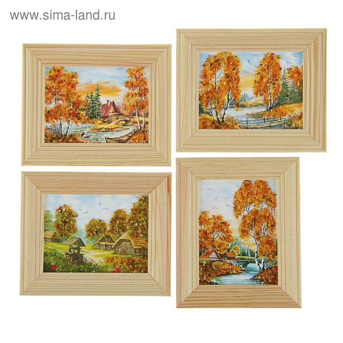 """Картина """"Пейзаж с мостиком, домом"""" МИКС"""