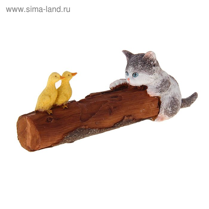 """Сувенир """"Котёнок с утятами"""""""