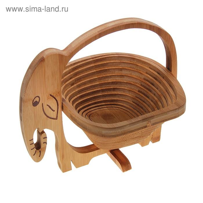 """Корзинка для хлеба и фруктов раскладная 30х26,5х22,5 см """"Слон"""""""