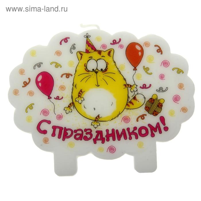 """Свеча в торт """"С праздником"""""""