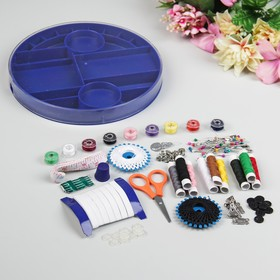 Набор для шитья круглый, 31 предмет