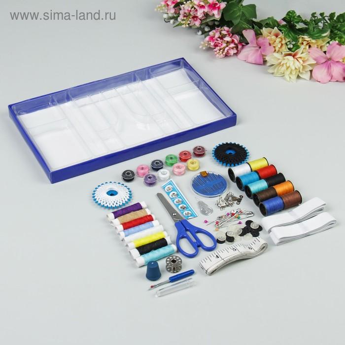 Набор для шитья, 42 предмета