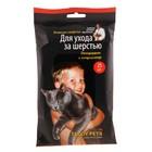 Салфетки влажные «Teddy Pets» для ухода за шерстью, 25 шт