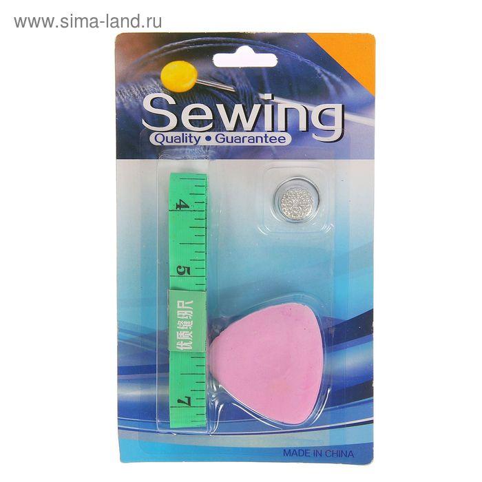 Набор для шитья, 3 предмета: метр, наперсток, мелок, цвета МИКС