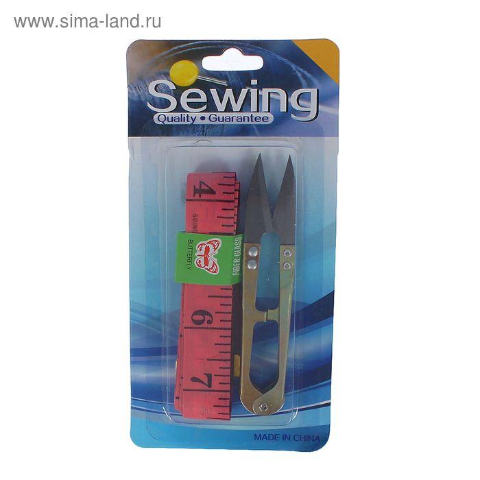 Набор для шитья, 2 предмета: метр, швейные ножницы, цвета МИКС